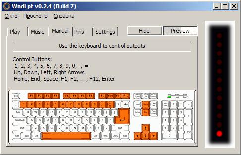 Программа Записывает Клавиатуры